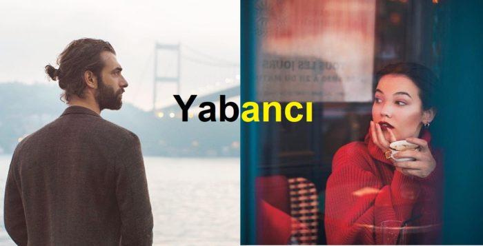 مسلسل الغريب التركي