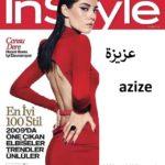قصة مسلسل عزيزة التركي الجديد azize