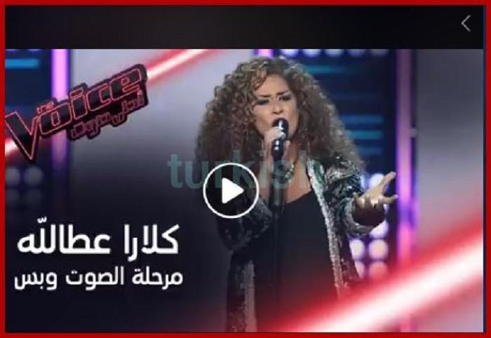 كلارا عطا الله نجمة ذا فويس The voice كل المعلومات المتاحة عنها