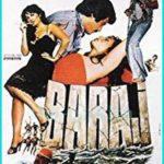 مسلسل السد Baraj قصة وأبطال وتفاصيل كاملة عن العمل