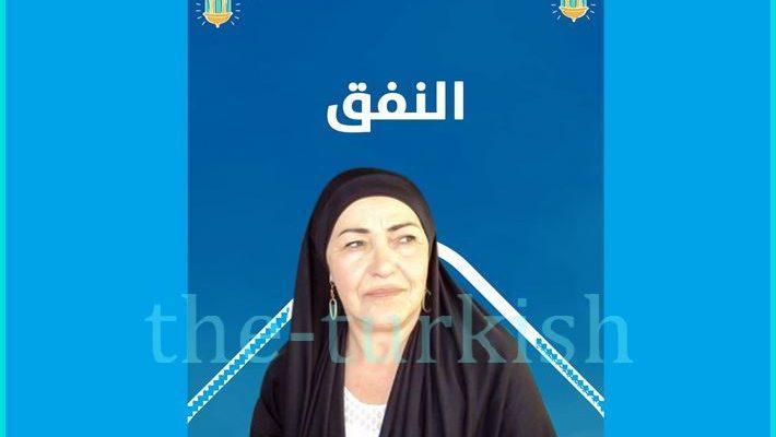 مسلسل النفق دراما جزائرية رمضان 2020