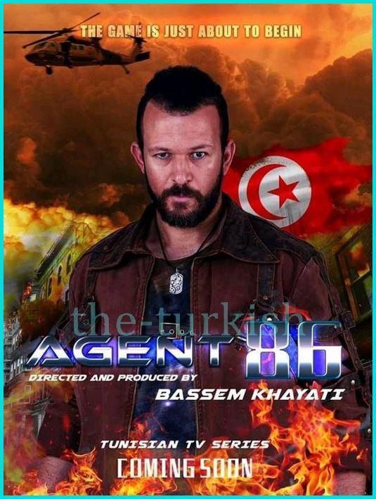 ما هي قصة مسلسل العميل 86 دراما تونسية